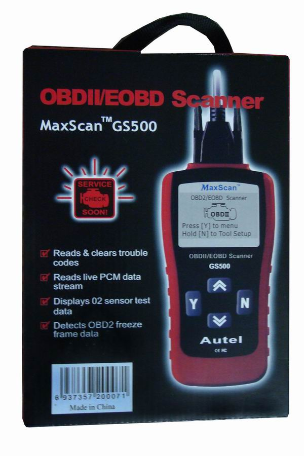 GS500 CAN OBD II OBD2 Code Scanner